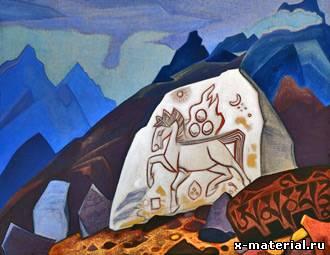 Н.К. Рерих. Белый камень. Знак Чинтамани. 1933 г.
