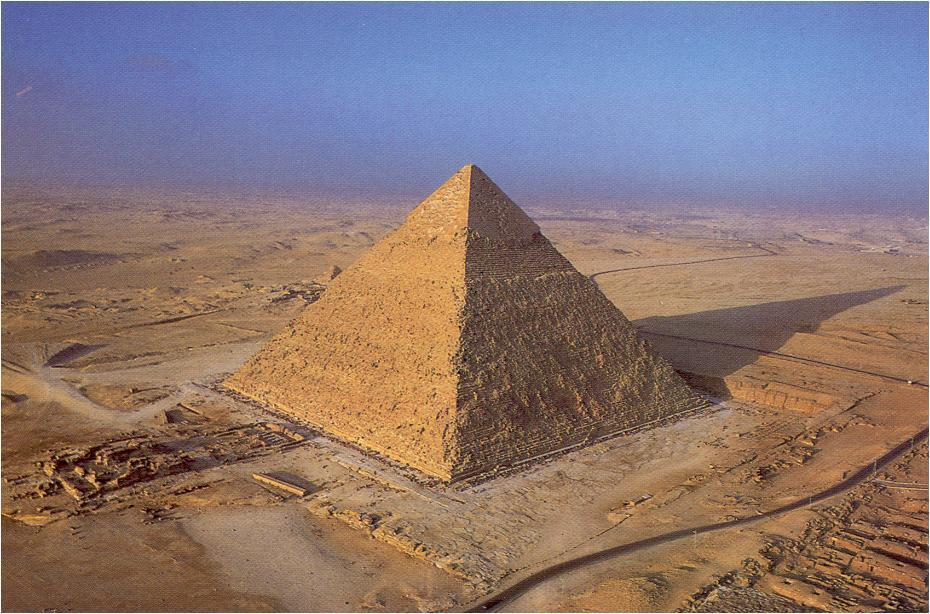 пирамида с высоты птичьего полета