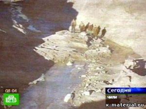исчезнувшее озеро