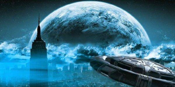 инопланетный мир