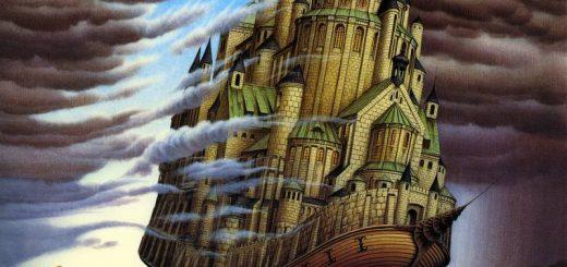 летающий город