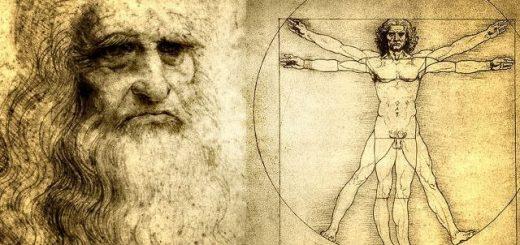 Леонардо Да Вични