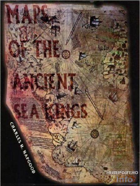 Обложка книги Чарльза Хэпгуда
