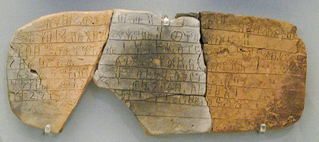 таблички древних
