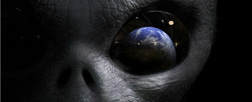 инопланетный глаз