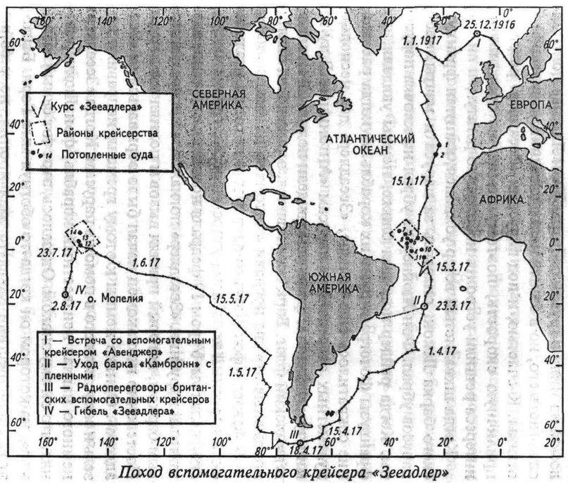 Схема похода «Зееадлера»