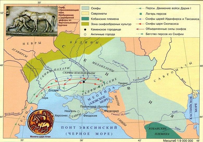 карта скифы