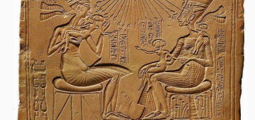 молитва Эхнатона