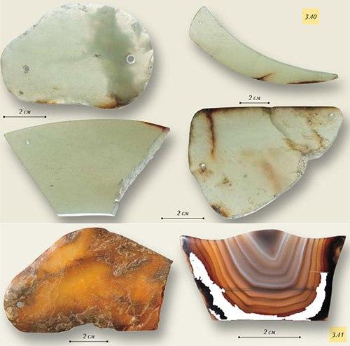 Нефритовые изделия, обломок изделия из халцедона и подвеска из агата