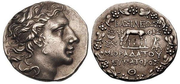 Митридат Евпатор – великий правитель древнего Крыма