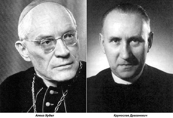 Крунослав Драганович