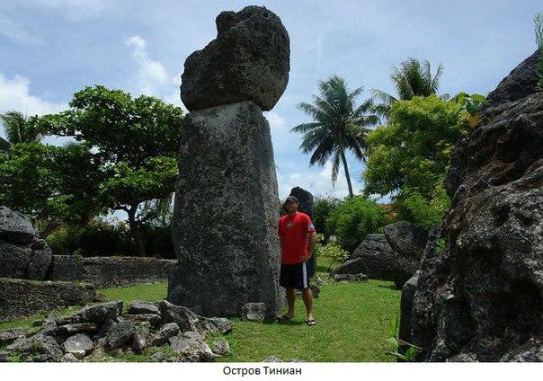 остров Таниан