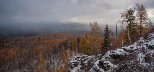 гора Карандаш