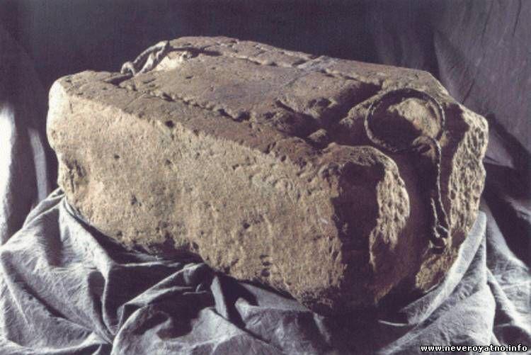 камень Иакова