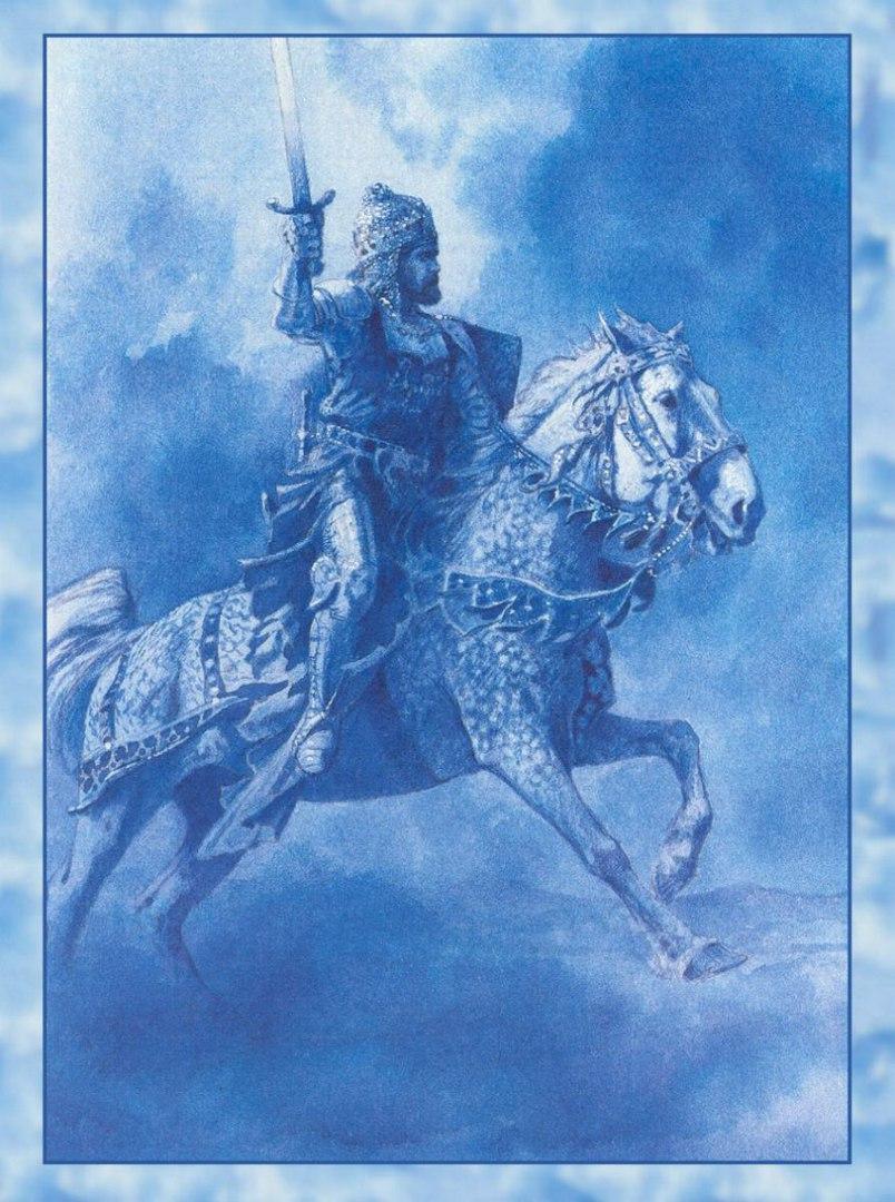 синие рыцари
