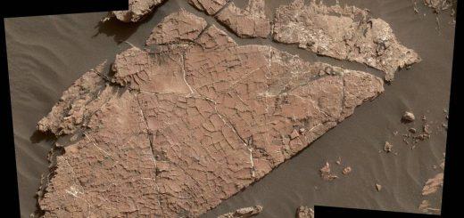 марсианская грязь