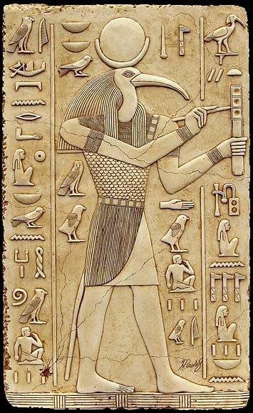 древний