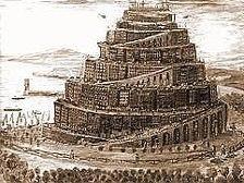 Эдем и Вавилон