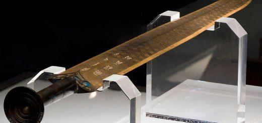 Вечный меч вана Гоуцзяня