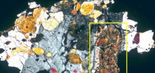 марсианский метеори