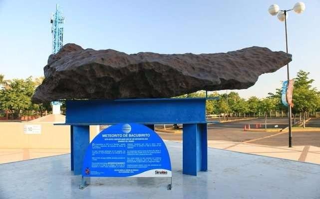 Метеорит Бакубирито