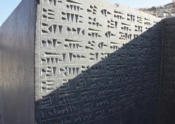 Загадки архитектуры Ванского царства
