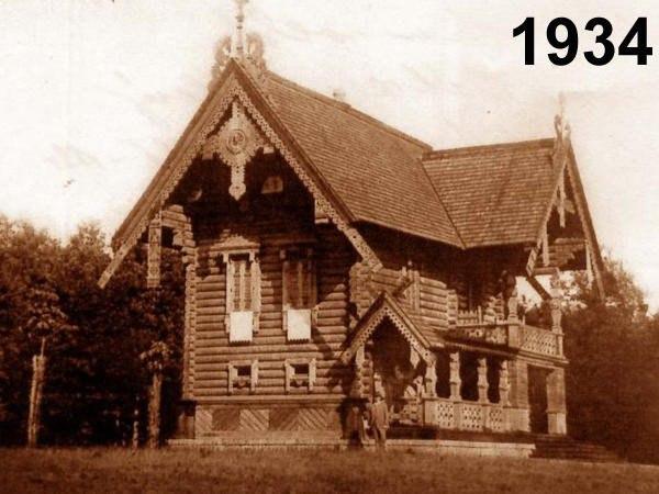 деревянная архитектура