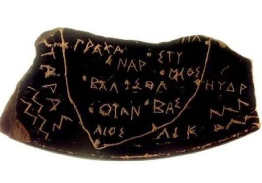 Карта Солето