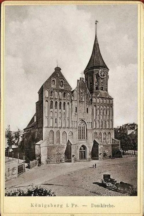 Кёнигсбергский собор