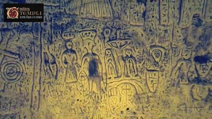 Пещера в Ройстоне