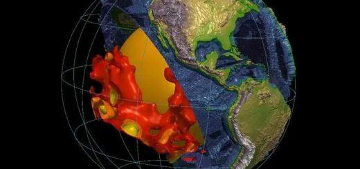 полость Земли