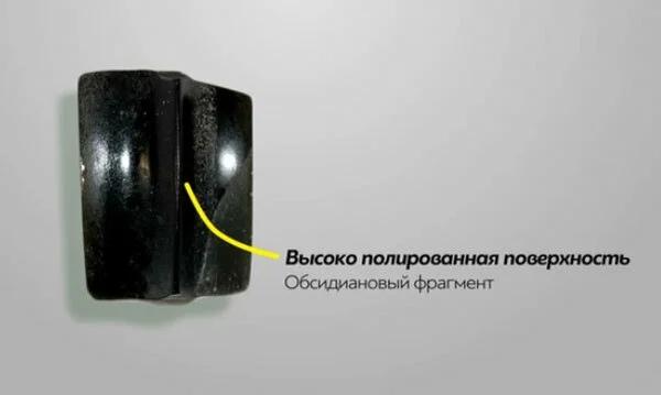 Обсидиановый браслет