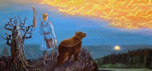 картина Иван с медведем