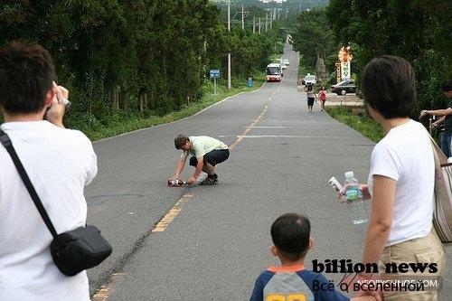 Перевернутая дорога в Южной Корее