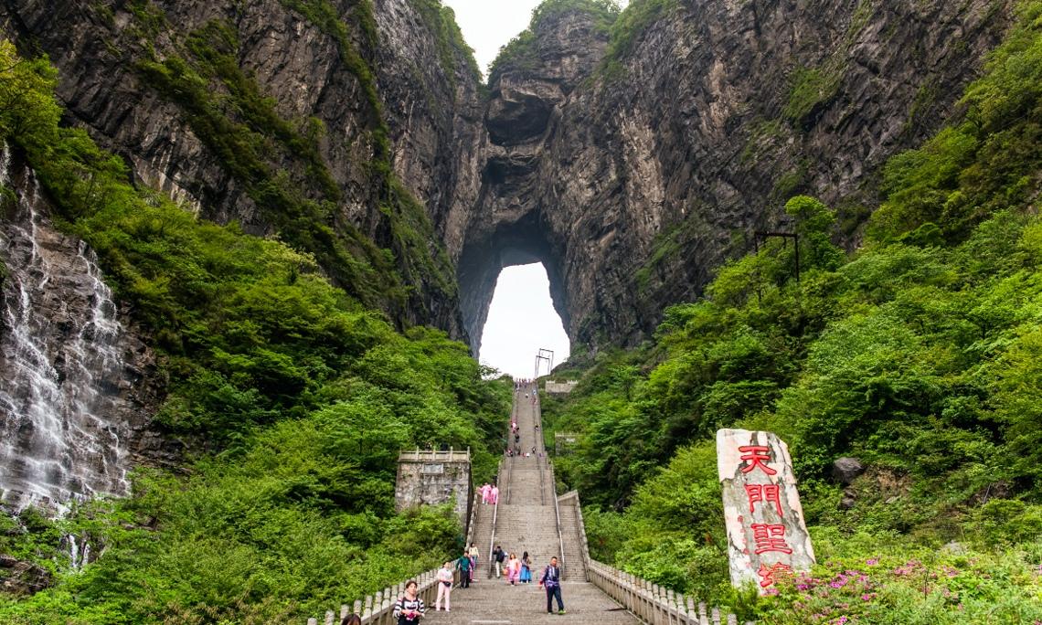 Гора Тянь-Мэнь