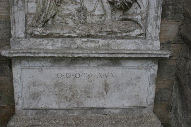 Надпись Шагборо