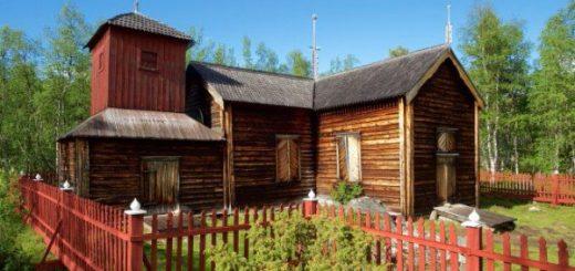 загадочное место в финляндии