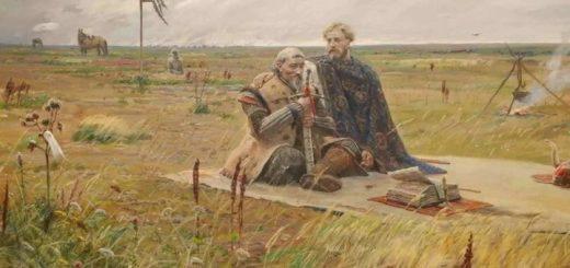 Загадки Сибири