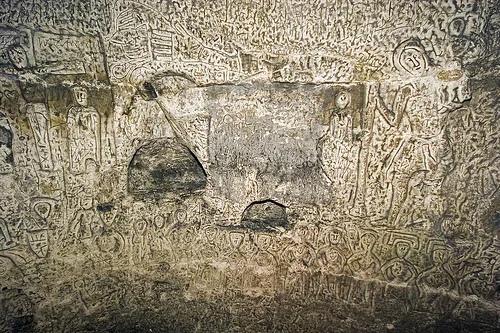 пещера Ройстон