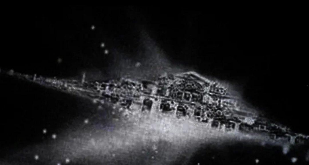 Космический город Бога