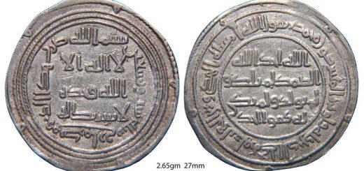 Древнейшие Русские монеты