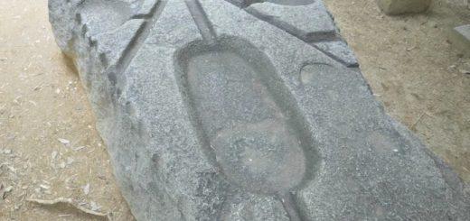 Гранитный артефакт из Японии
