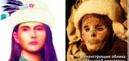 китайская мумия