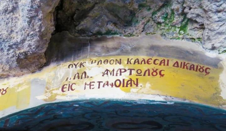Панагия Хрисоспилиотисса