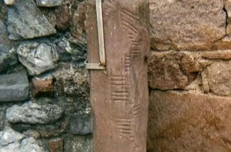 Ирландский алфавит-древо