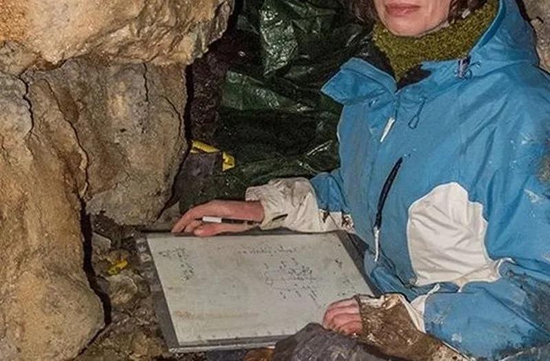 Пещера развоплощения
