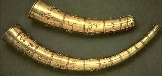 Рога из Галлехуса