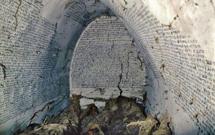 развалины Старой Донголы