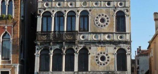 венецианский дворец