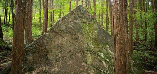 пирамиды на горе Касаги